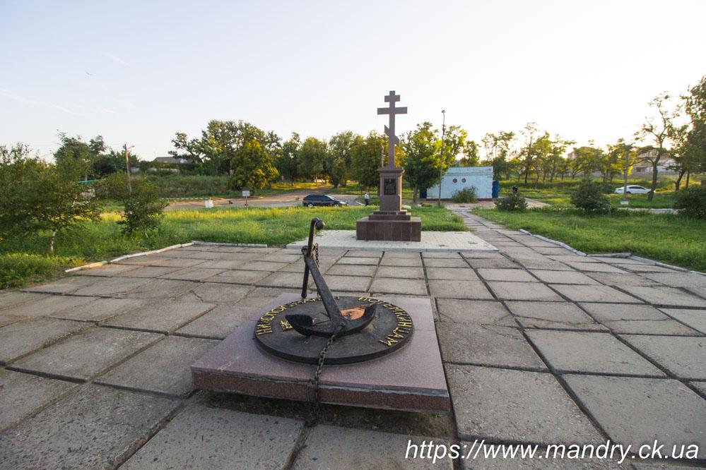 Нікополь річпорт пам'ятник