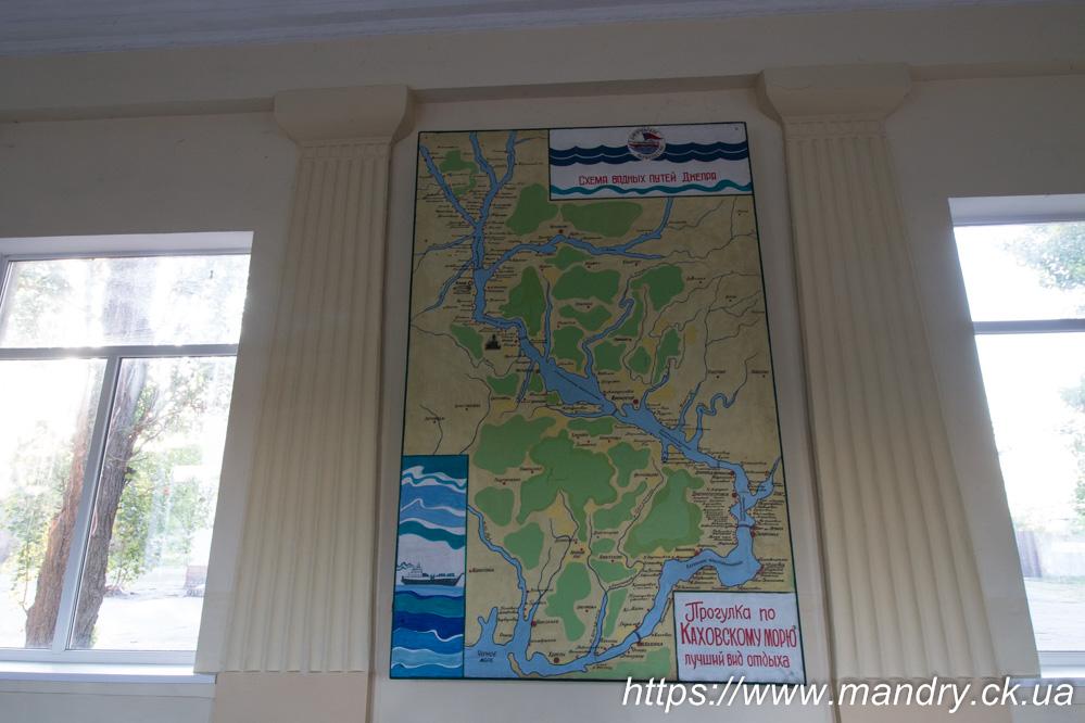 Схема водных путей Днепра
