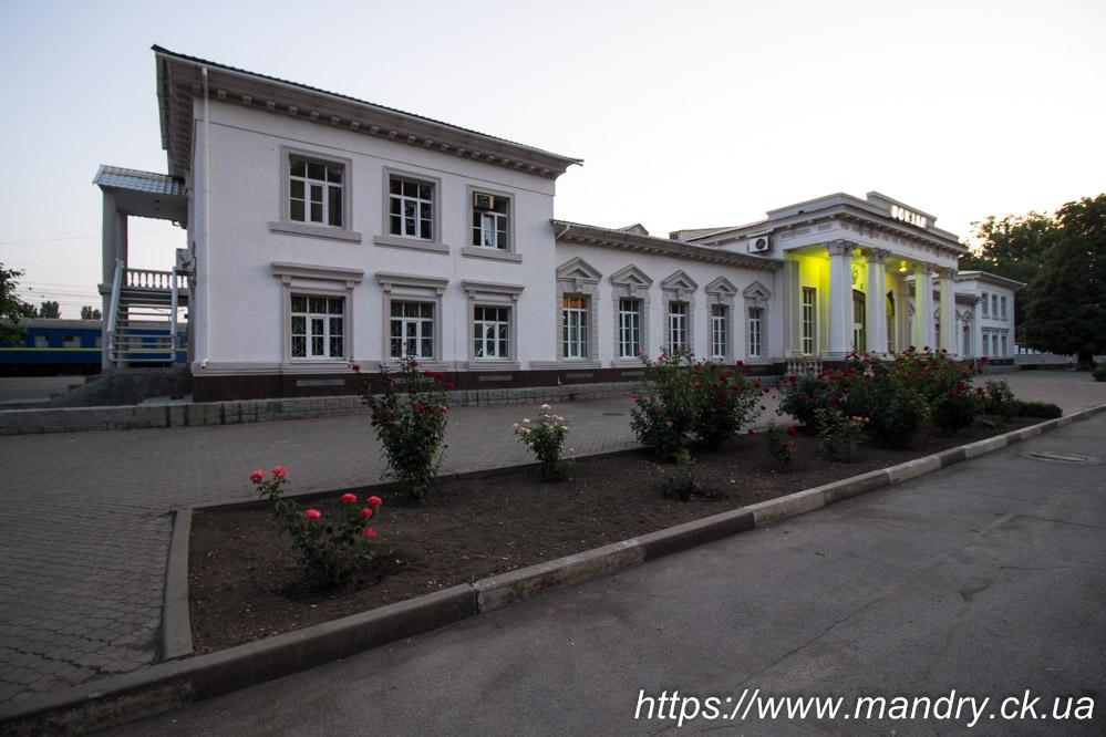 Нікополь вокзал