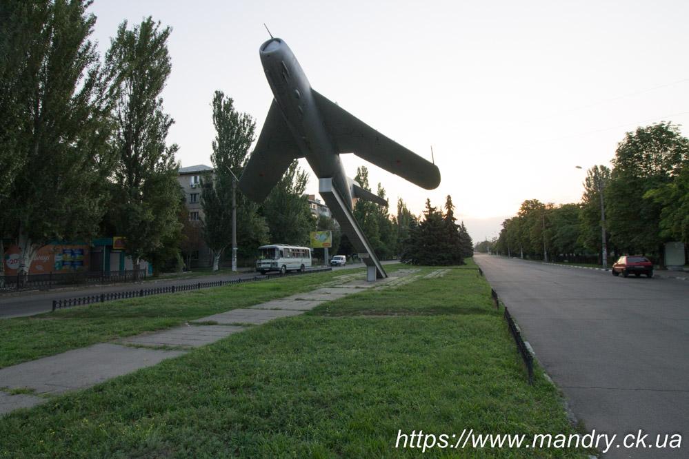 Пам'ятник воїнам – авіаторам