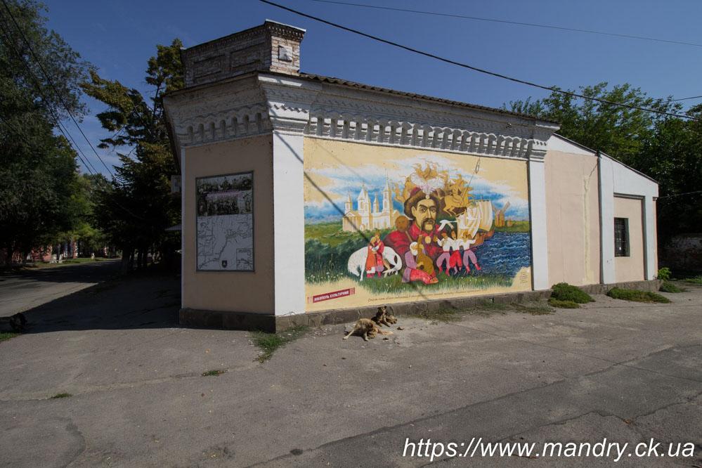 Стріт-арт на козацьку тематику