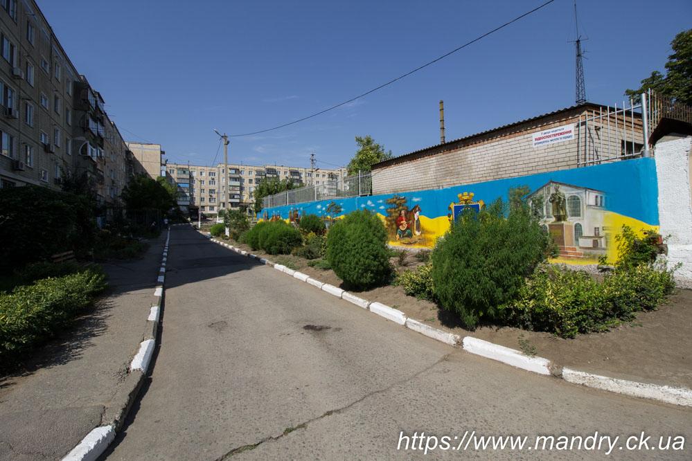 Мурал Дніпропетровщина Нікополь