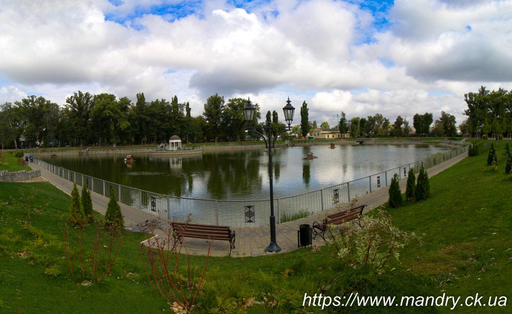 Міський сад Кременчука