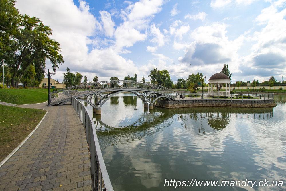 Міський сад Кременчук
