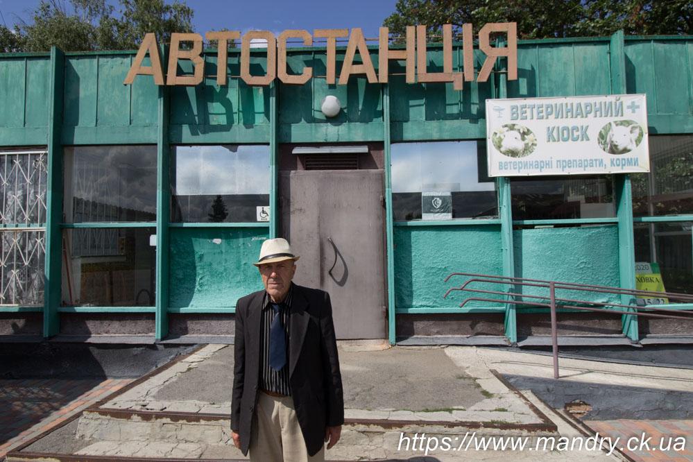 Микола Миколайович