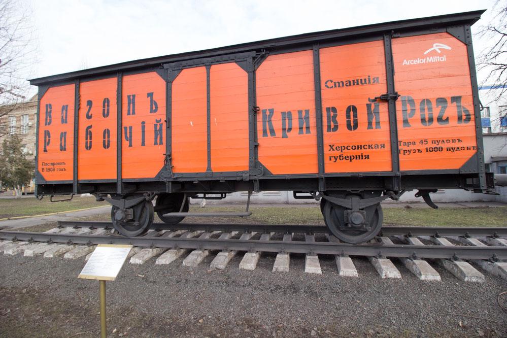 Критий вагон