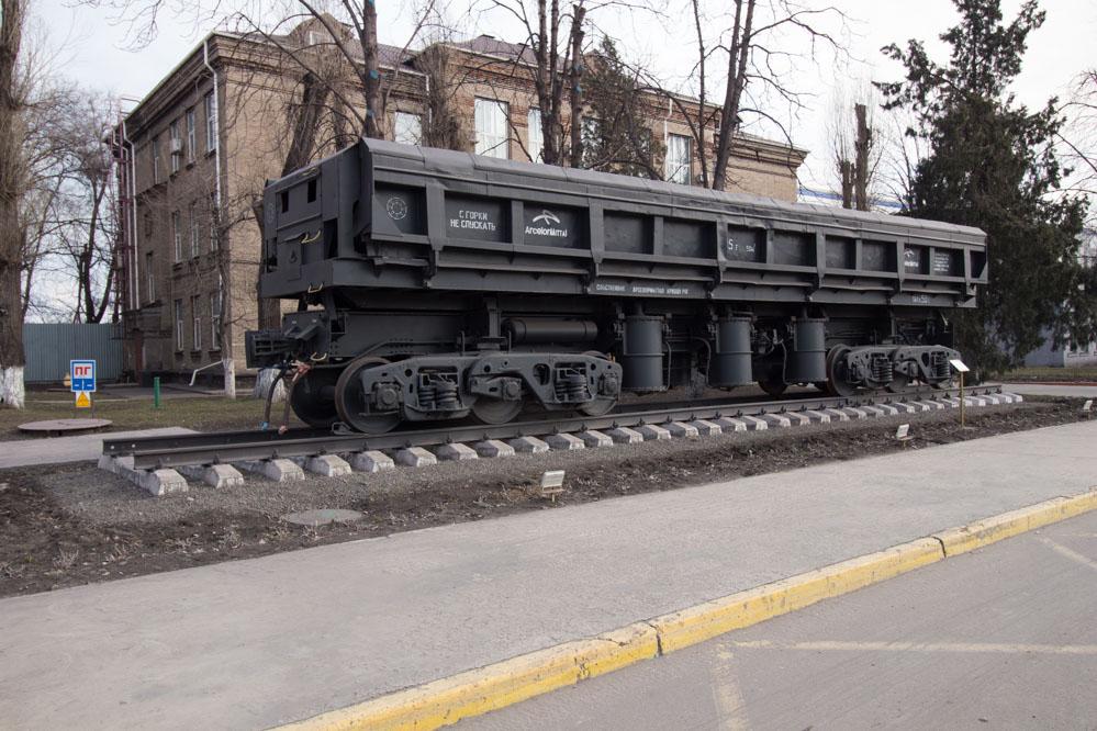 Думпкар 2ВС-105