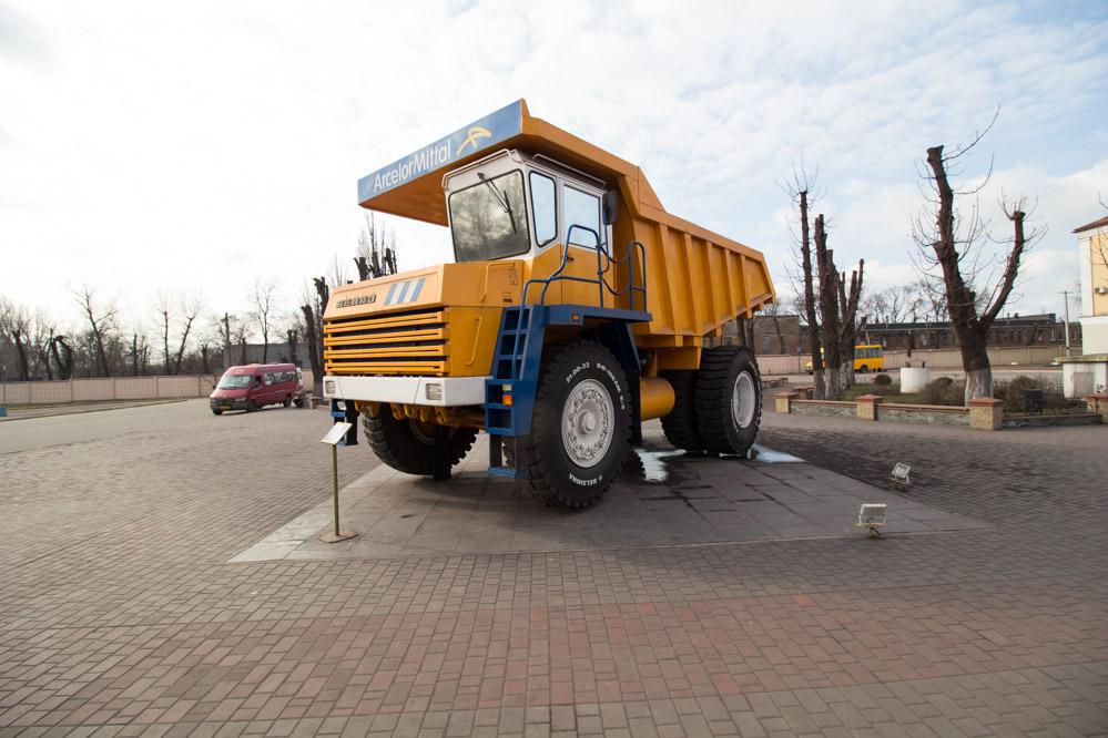 БелАЗ - 7548