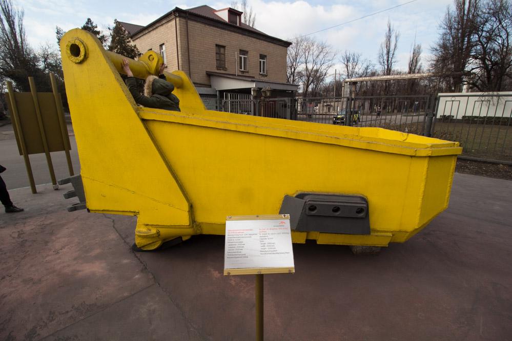 Ківш крокуючого екскаватора ЕШ-6/45 (із зубами)