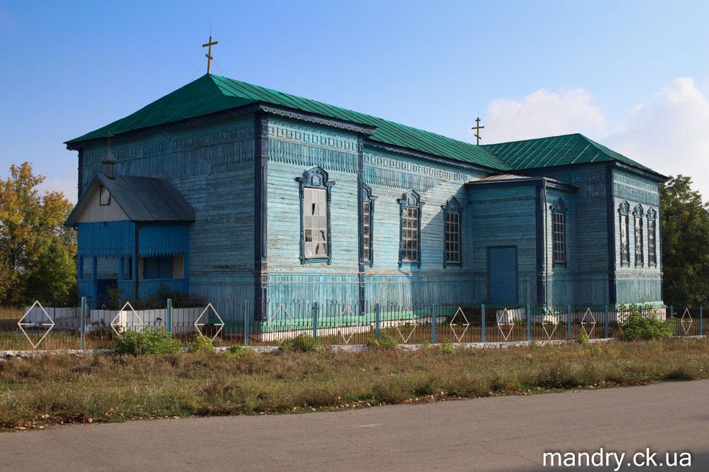Шполянщина: Васильків, Капустине, Товмач