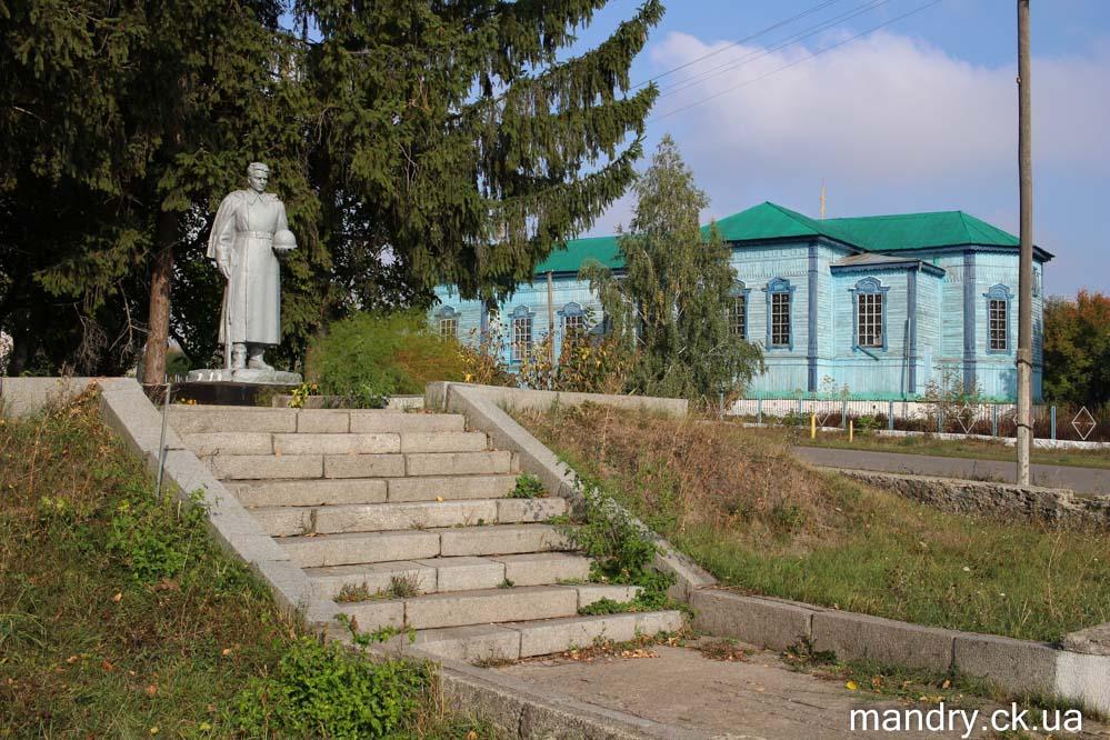 церква і меморіал