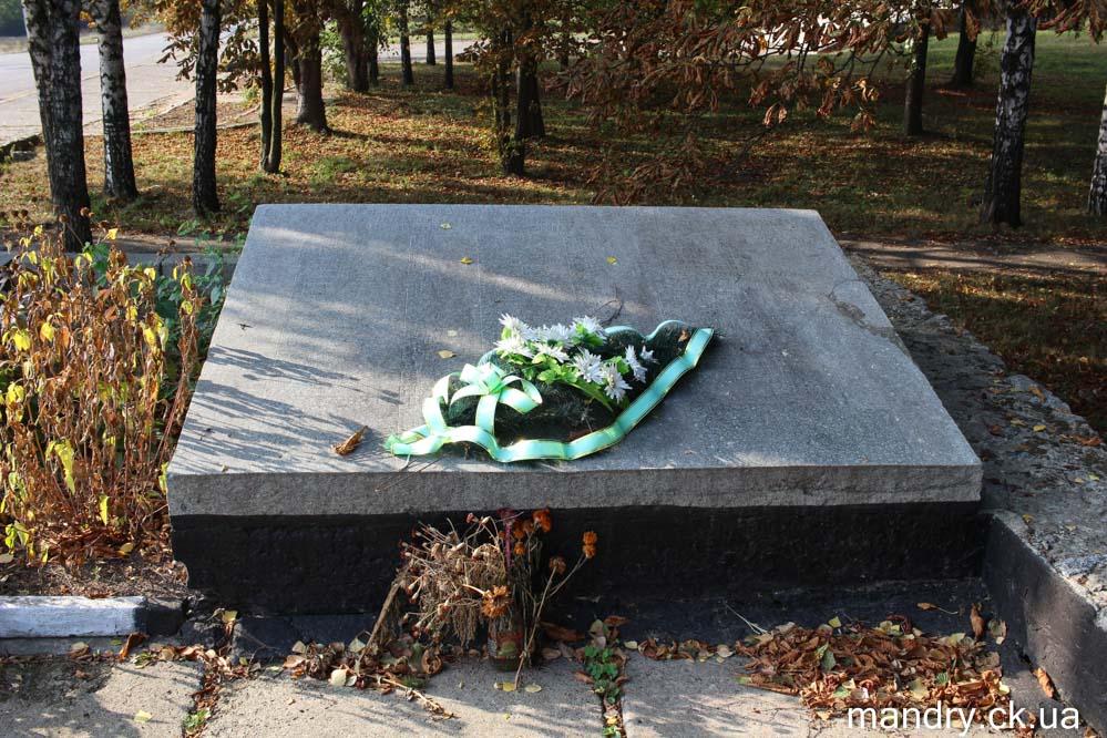 меморіал Васильків