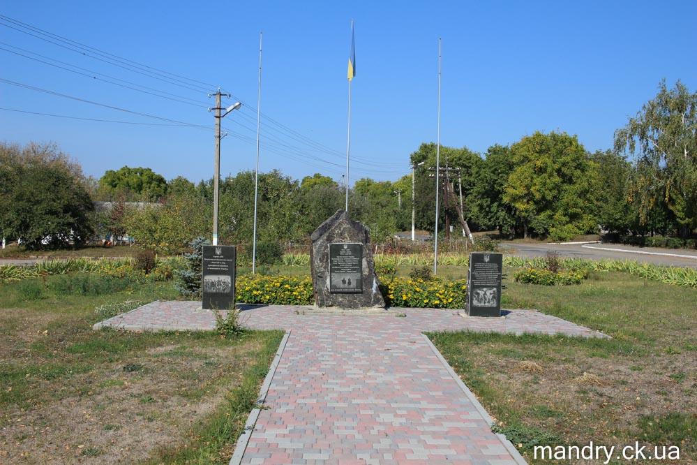 Героям України Товмач