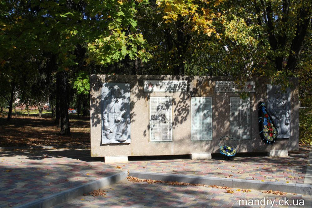 меморіал Товмач