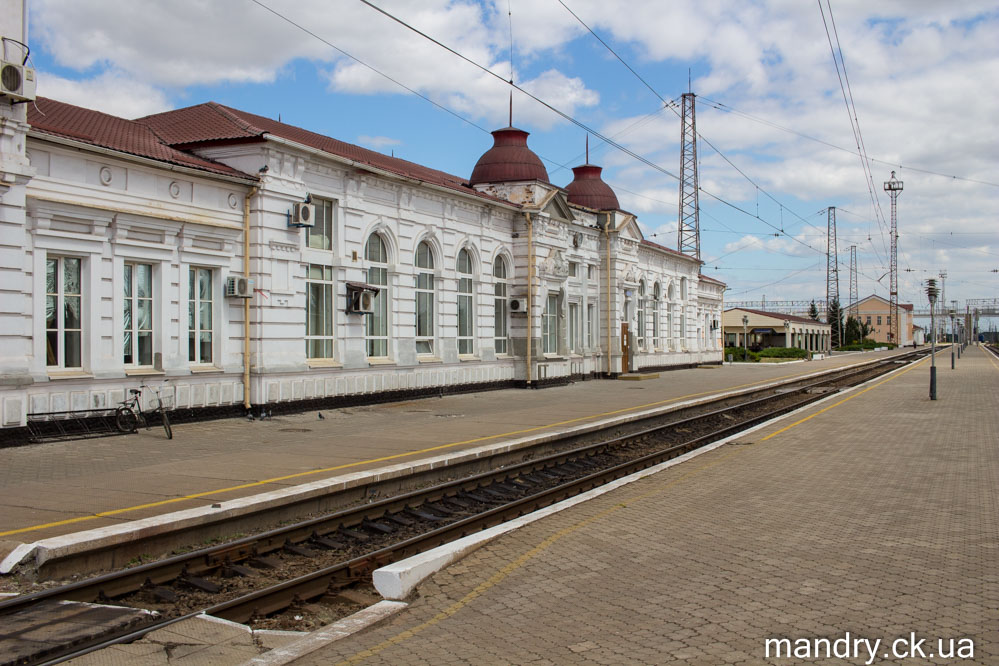 вокзал П'ятихатки