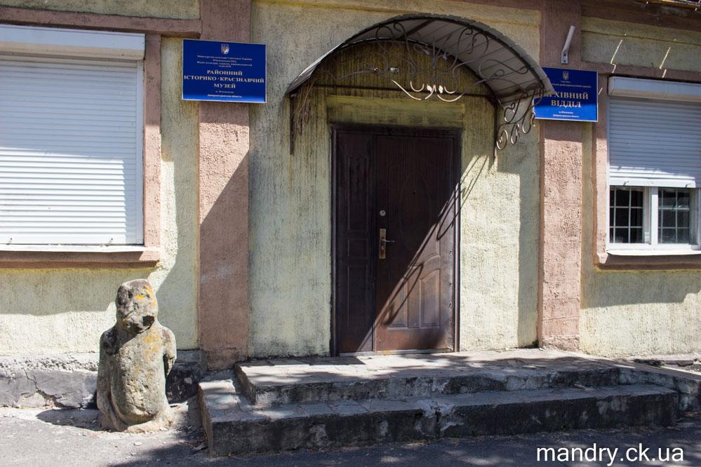 П'ятихатки музей
