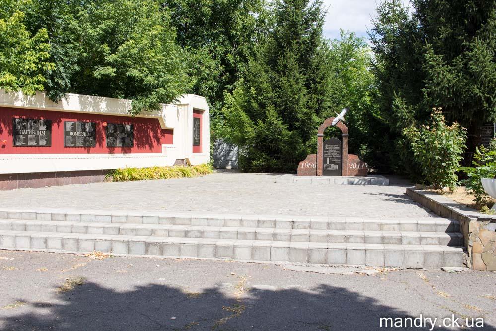 П'ятихатки Чорнобиль меморіал