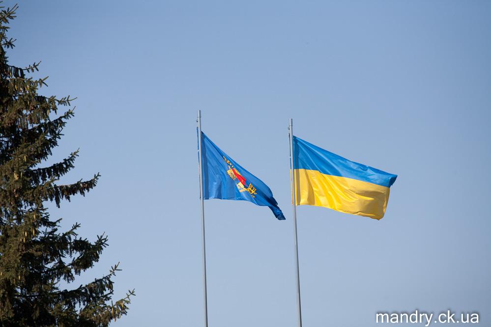 Пирятин прапор