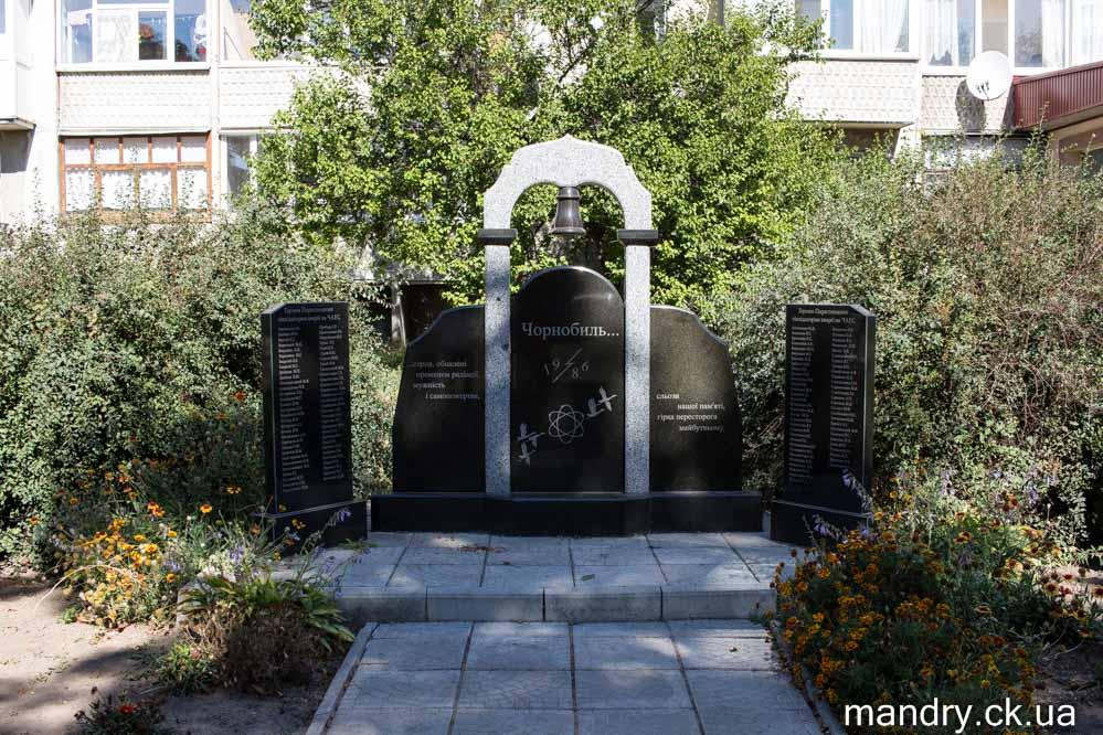 Пирятин  меморіал