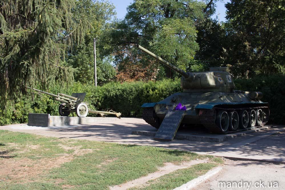 Пирятин танк
