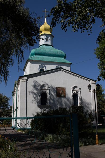 Пирятин церква