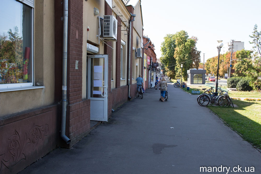 Пирятин вулиця