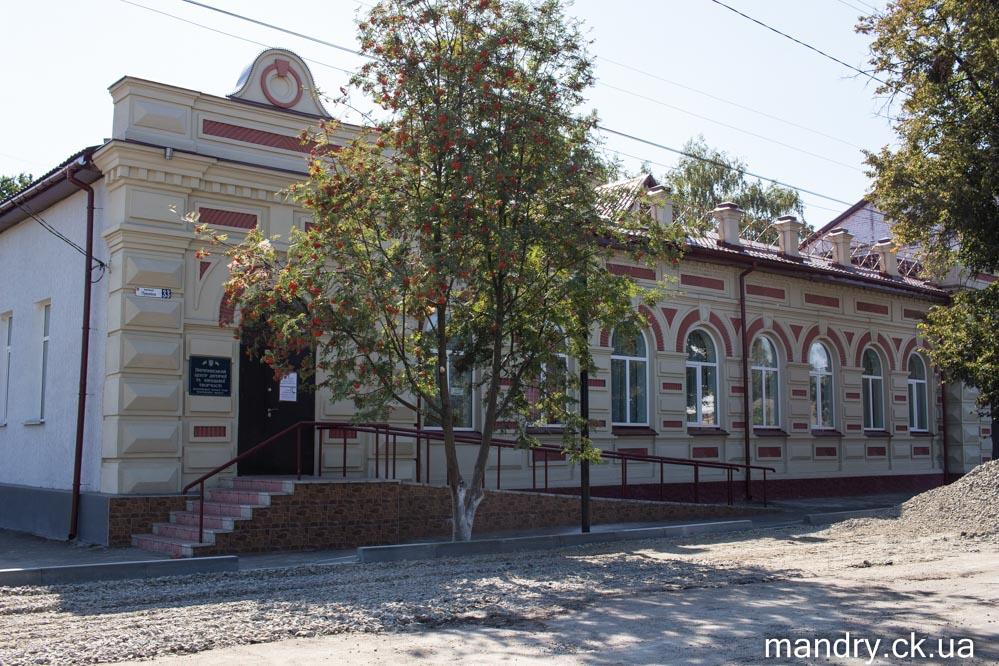 Пирятинський центр дитячої та юнацької творчості