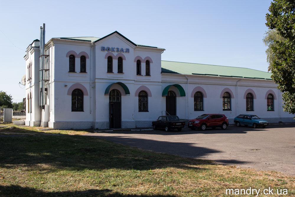 Пирятин вокзал