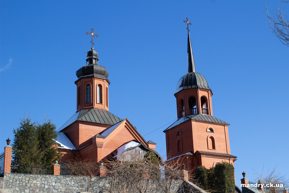 Келеберда церква