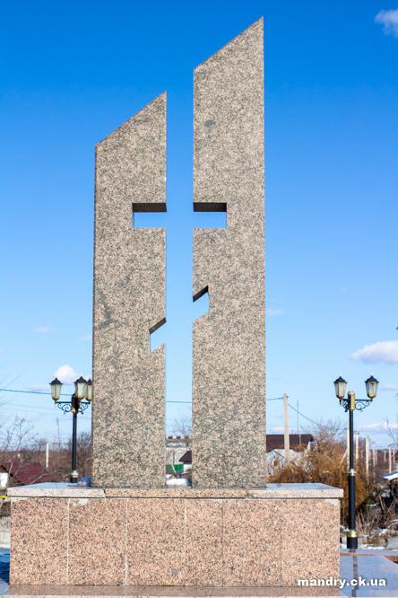 меморіал