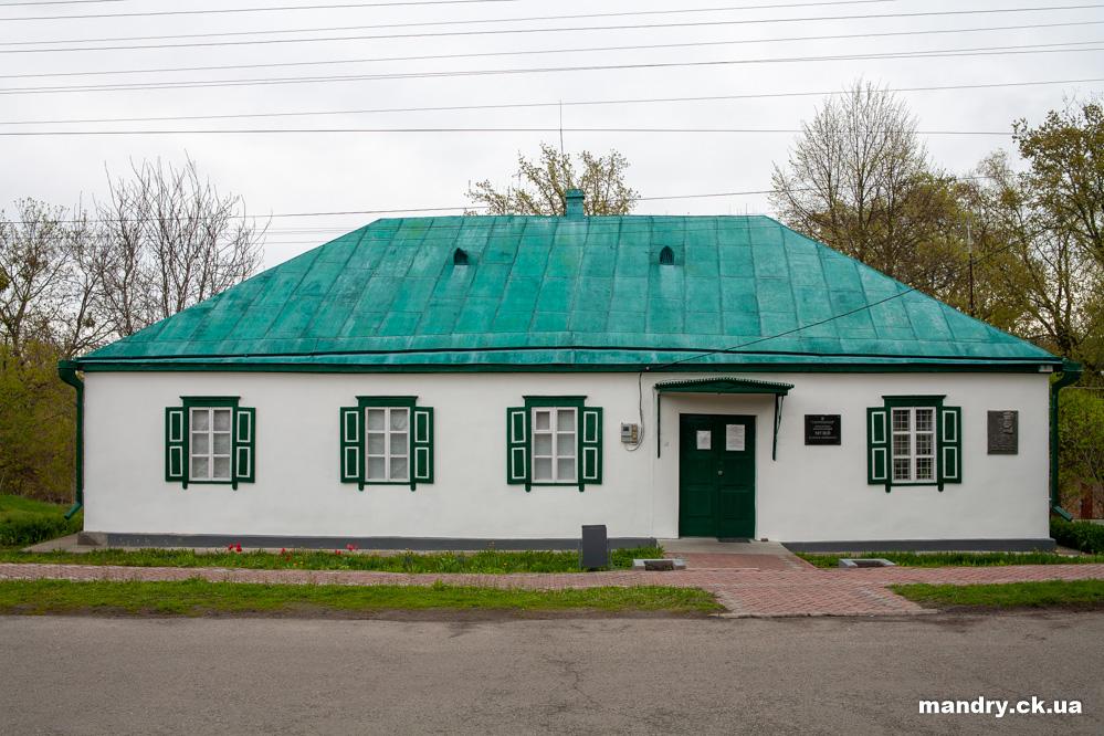 Іван Семенович Нечуй - Левицький музей
