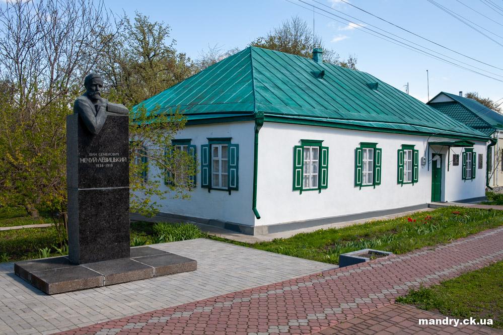 Музей Івана Нечуй - Левицького