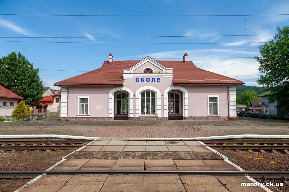 залізничний вокзал в Сколе