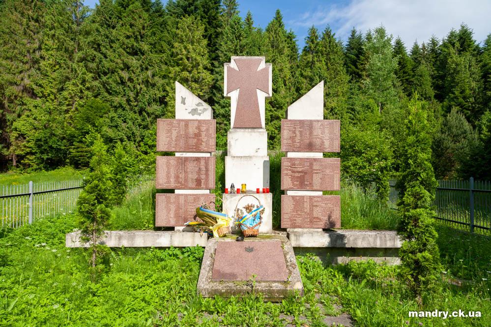 пам'ятник воїнам УПА поблизу Сколе